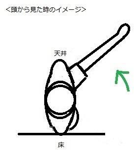 hip-abduction2.jpg