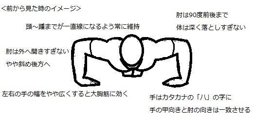 push-up2.jpg