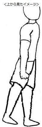side-leg-raise3.jpg